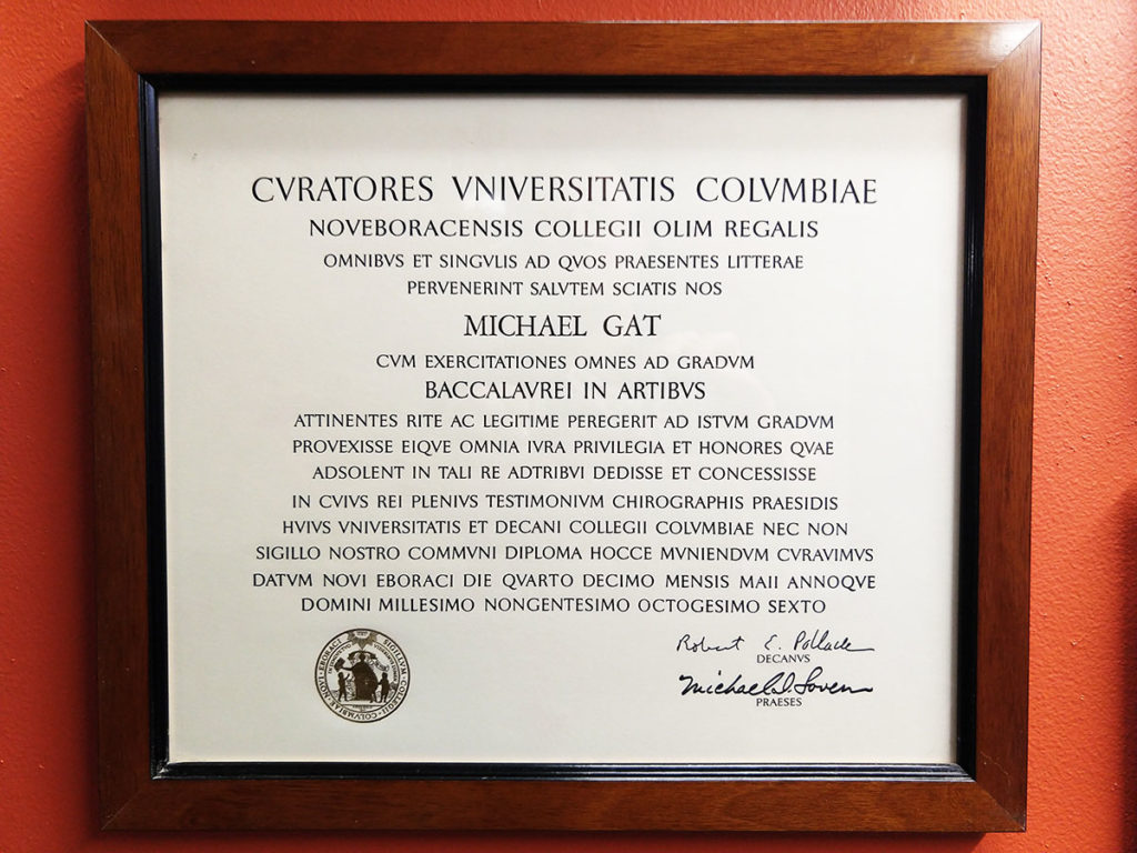 My Columbia Degree. I can't read it either.